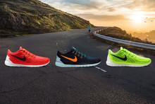 Nike-Gewinnspiel